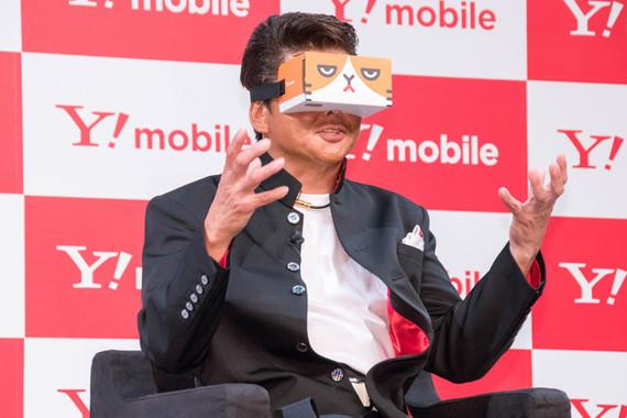 VRゴーグルから見える映像に、哀川さん大興奮