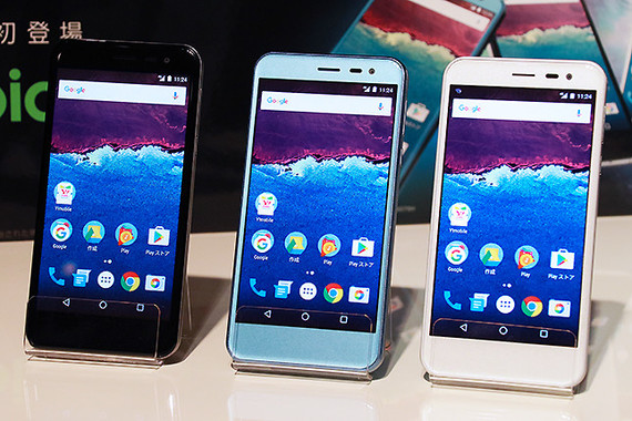 「Android One 507SH」はシャープ製