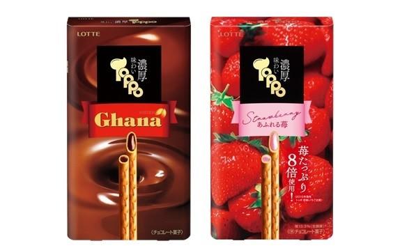 (左)ガーナ (右)あふれる苺
