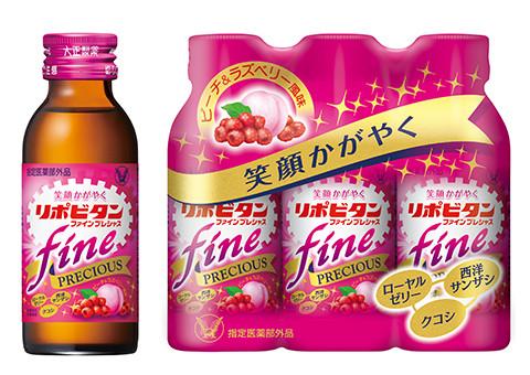 大正制药推出含有蜂王浆等成分的新型功能性饮料Lipovitan Fine Precious