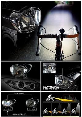 2種類の光でサイクリストと周囲の両方に配慮!