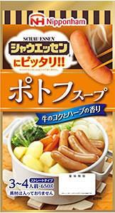 肉のうまみが引き立つ牛スープがベース