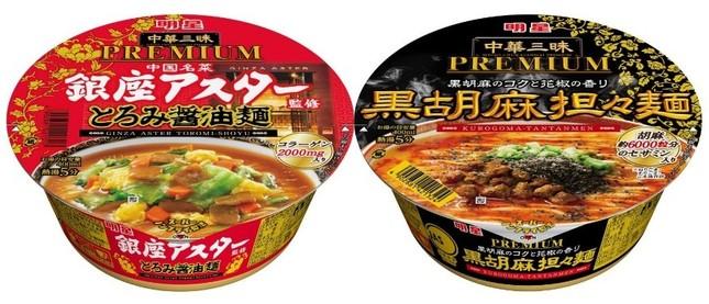 本格的な中華の味わいが手軽に楽しめる