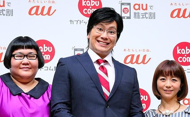 (写真左から)メイプル超合金の安藤なつさんとカズレーザーさん、福田萌さん
