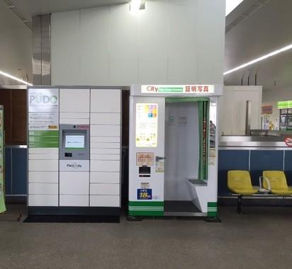 JR幕張駅に設置されたオープン型宅配受取ロッカー「PUDOステーション」