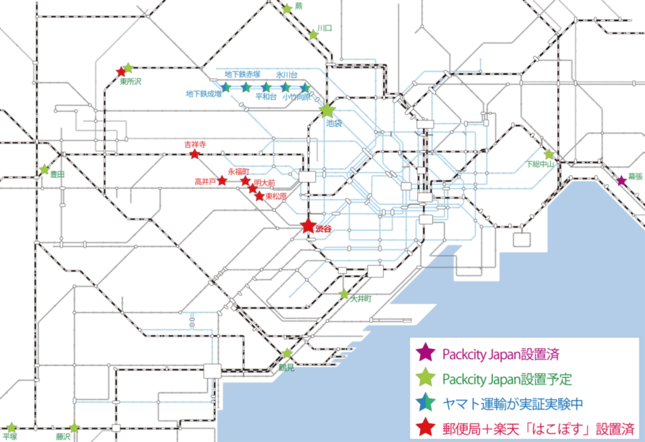 首都圏の駅に設置されている「宅配受取ロッカー」分布図