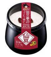 (1)仙豆壺のコーヒー杏仁
