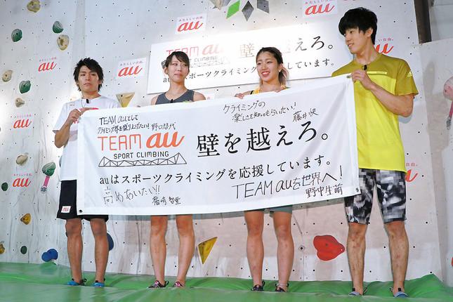 (写真左から)楢崎智亜選手、野口啓代選手、野中生萌選手、藤井快選手