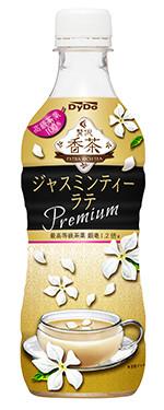 ミルクに溶け込む高級茶葉の華やかな香り