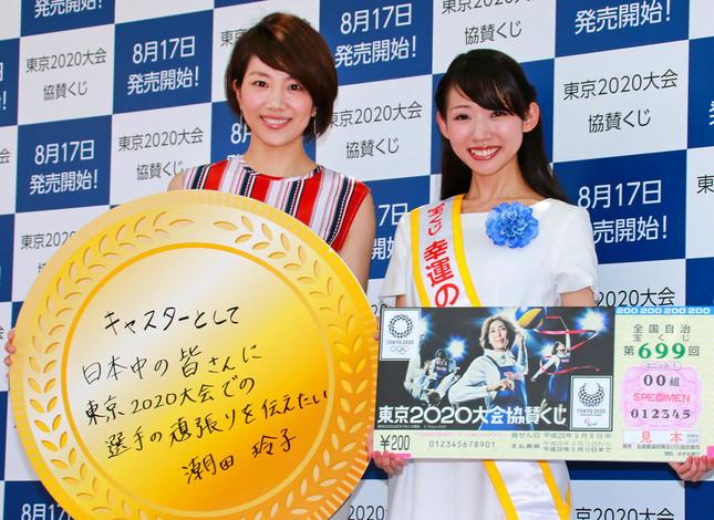 潮田さんの現在の目標は「キャスターとして東京五輪2020大会を全国に伝えること」
