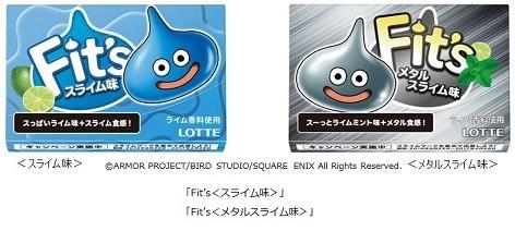 (左)スライム味(右)メタルスライム味