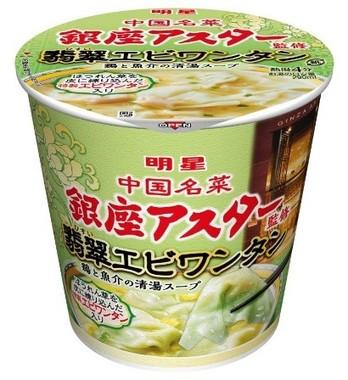 オリジナリティーのあるカップスープ