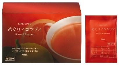 色、香り、味の3要素にこだわったオリジナルブレンド