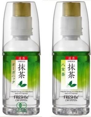 「遥香」ブランドからあらたに発売されたディライトシリーズ。「遥香 抹茶 オーガニック」(左)と「遥香 抹茶 八女茶」