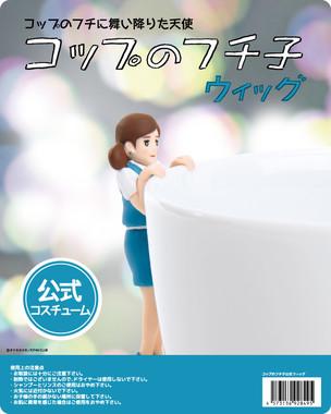 パッケージ見本 (C)タナカカツキ/KITAN CLUB