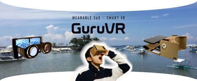VRアプリケーション「GuruVR」は、ジョリーグッドが開発・提供した