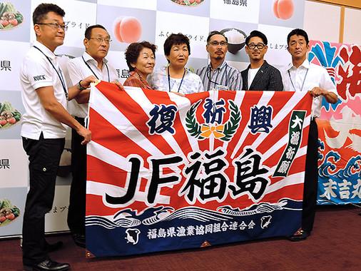漁業セミナーに登壇した、福島県の漁業関係者たち