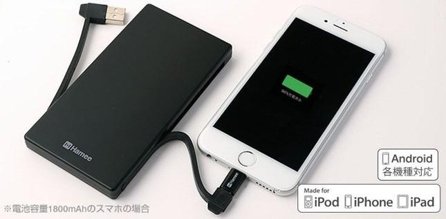 Android/iPhoneの2台持ちユーザーもこれ1台でOK