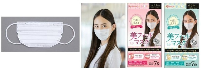 マスクの形状を任意に変更できる「3Dワイヤー」装着