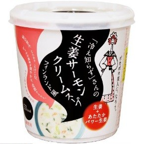 ポカポカなおいしさが実感できる生姜入りのカップスープ