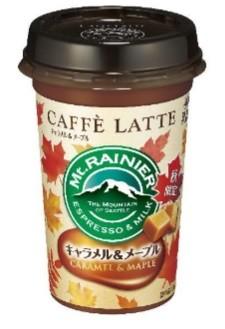 秋にぴったりなフレーバーコーヒー