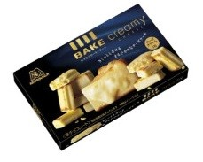 表面はさくっと焼き上げ、中はとろけるチーズソースが入った2種類の繊細な食感