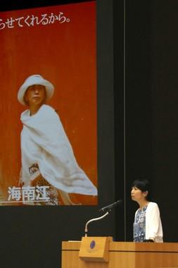 ミステリーハンターの竹内海南江さんが語る海外旅行の楽しさとは…