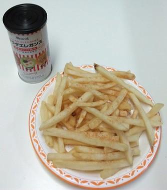 しなびたポテトもこの粉をかければ…(写真のサラダエレガンスは缶入り120グラム