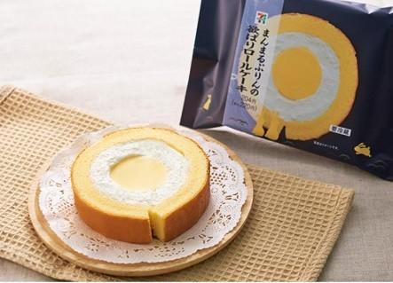 この時期限定のお月見デザイン『まんまるぷりんの欲ばりロールケーキ』