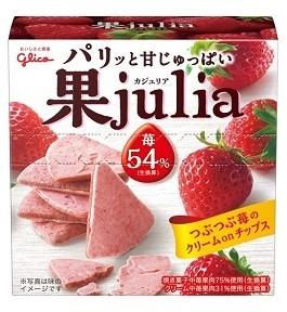 果julia<いちご>