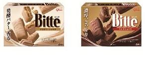 (左)アイボリー (右)ミルク