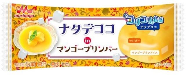 ナタデココとマンゴー果肉がゴロゴロ入った、満足感のあるバーアイス