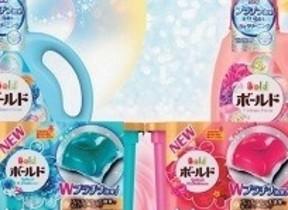 P&G、圧倒的な香りと優れた洗浄力を備えた「ボールド ジェルボールWプラチナ」を発売