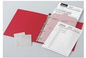 収集・保管・利用と一括管理を紙だけで