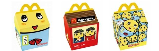 ふなっしーデザインのハッピーセットボックス(全3種)