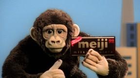 明治ミルクチョコレートの「おれ、ゴリラ。」って知ってる? 「ヤホーの人」の声で44年ぶりにリバイバル
