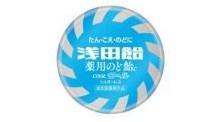 初の指定医薬部外品の浅田飴ファミリーマート限定で発売