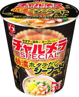 ホタテの旨みでスープがうまい!
