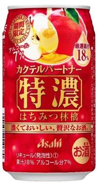 アルコール度数7%で、贅沢に果汁を使用した特濃シリーズ