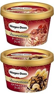 濃厚なアイスクリームと見た目も楽しい2種類のクッキーのハーモニー