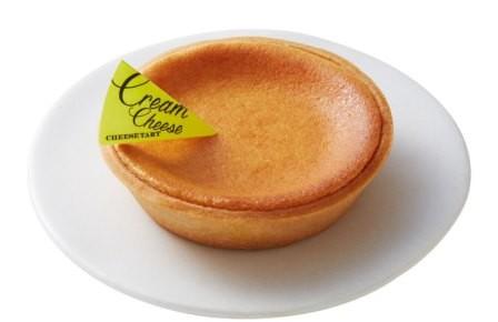 上質なクリームチーズ使用「デンマーククリームチーズタルト」