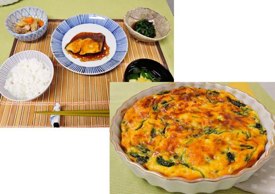 (写真上から)「鰤の照り焼き、ひじきと小松菜の胡麻和え、煮物、すまし汁、ごはん」、「お肉を使ったふわふわキッシュ」
