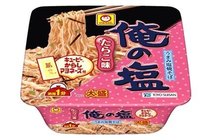 独特な食感がクセになる細麺