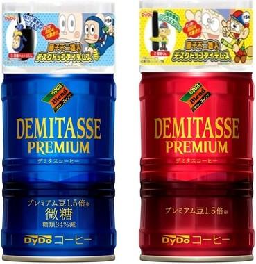 店頭では天面にアイテム入りのケースを付けて販売。左がダイドーブレンドデミタス微糖、右がダイドーブレンドデミタスコーヒー