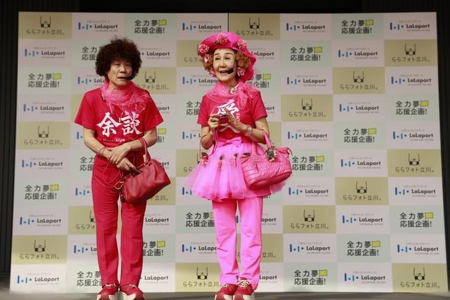 林家ペーさん&パー子さんは、トレードマークのピンクと赤の衣装