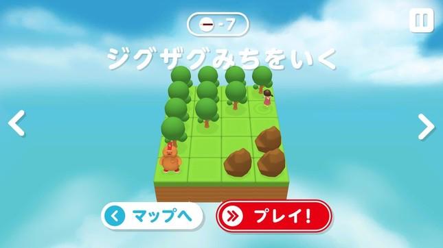 プレイ画面のイメージその1