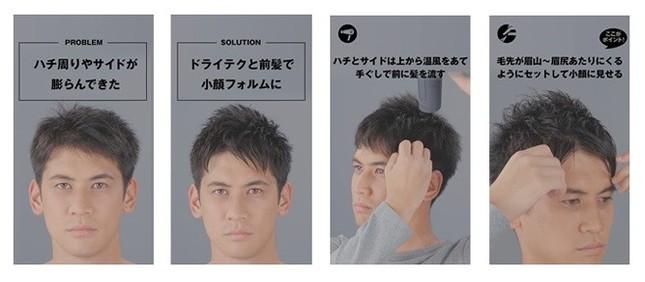 ベリーショートのモヒカン、髪を切ってから2~3週目のユーザーに提供される動画