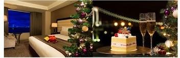ツリーとケーキ、夜景を楽しむクリスマス
