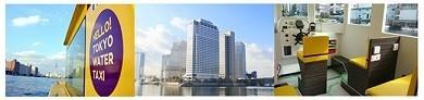 第一酒店东京Seafort推出附带东京水上巴士巡游项目的住宿套餐