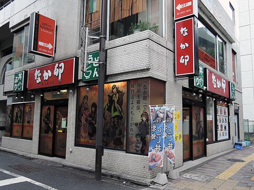 「なか卯」池袋サンシャイン前店(編集部撮影)